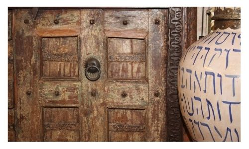 Moroccan Antiques